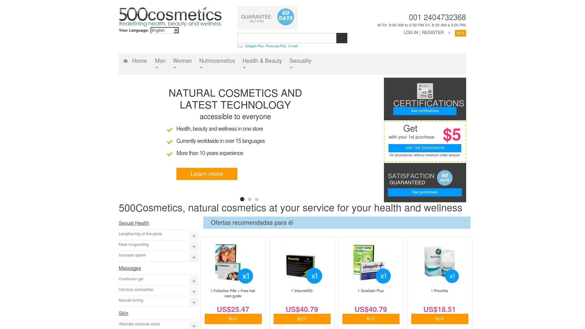 Gutschein für 500cosmetics: Rabatte für  500cosmetics sichern
