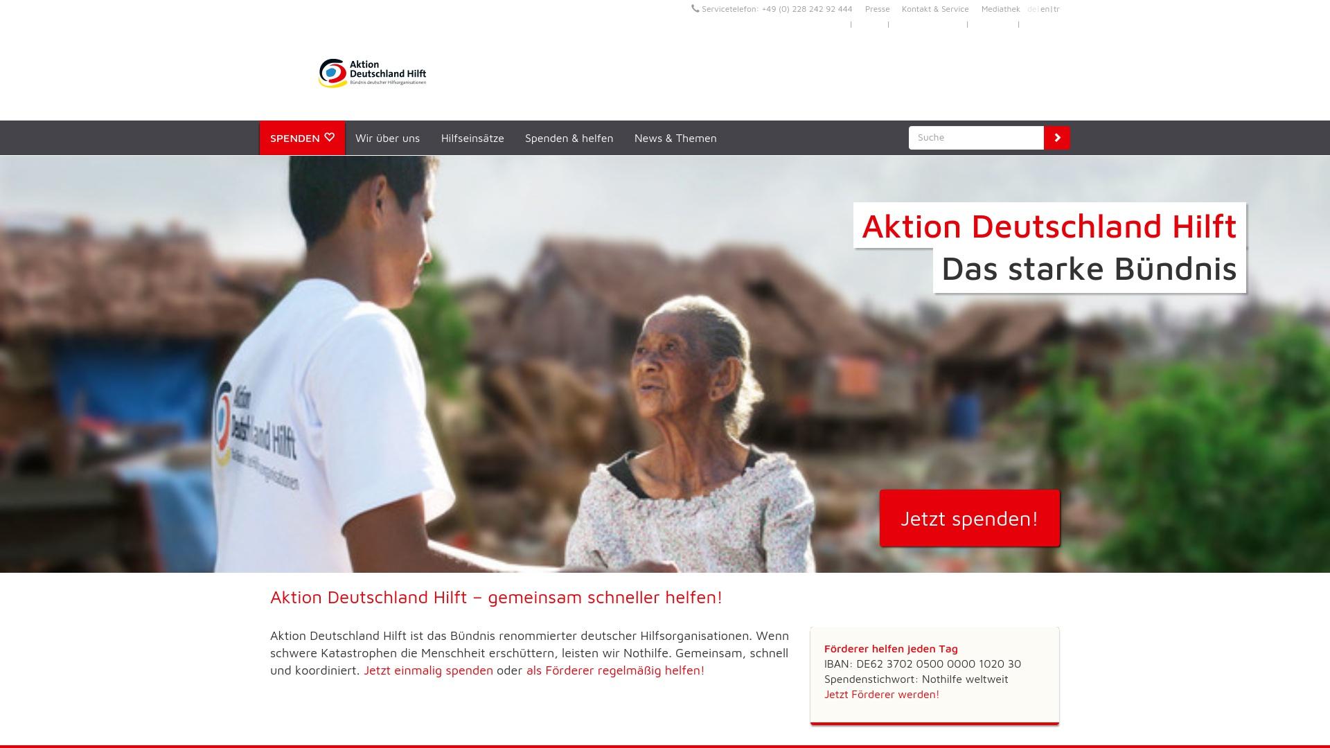 Gutschein für Aktion-deutschland-hilft: Rabatte für  Aktion-deutschland-hilft sichern