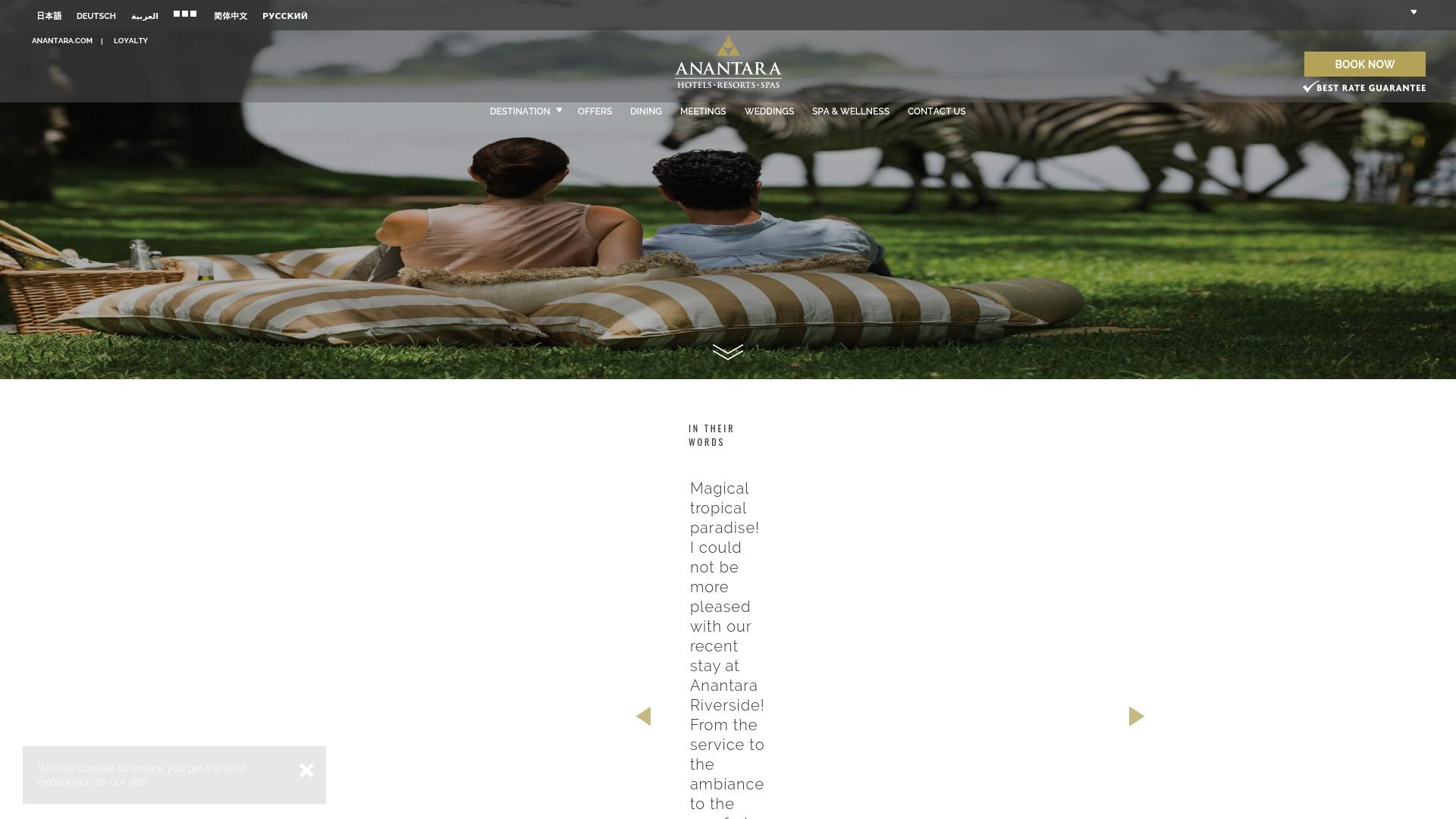 Gutschein für Anantara: Rabatte für  Anantara sichern