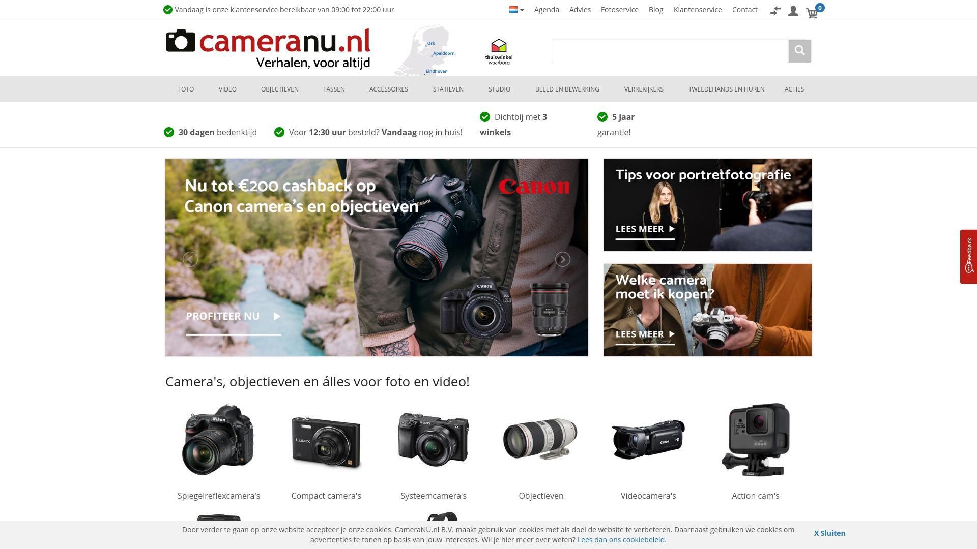 Gutschein für Cameranu: Rabatte für  Cameranu sichern