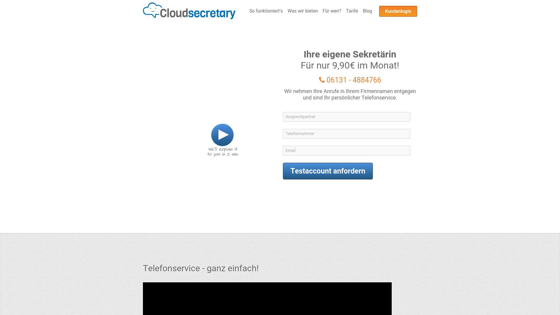 Gutschein für Cloudsecretary: Rabatte für  Cloudsecretary sichern