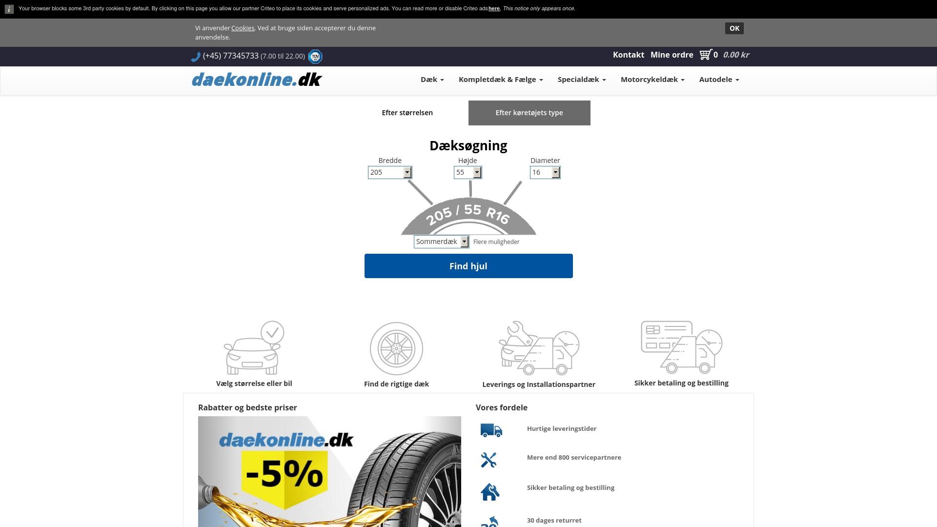 Gutschein für Daekonline: Rabatte für  Daekonline sichern