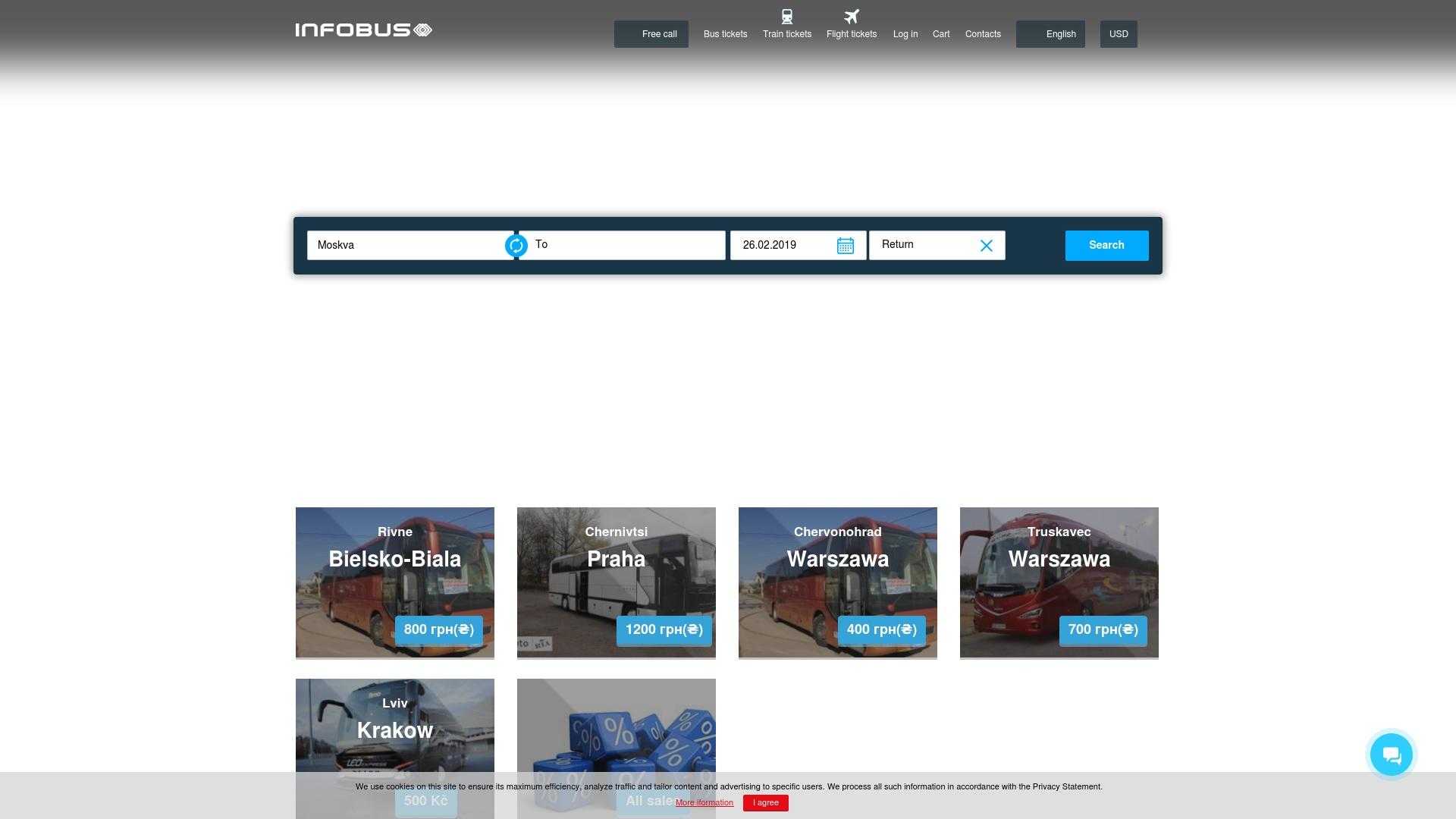 Gutschein für Infobus: Rabatte für  Infobus sichern