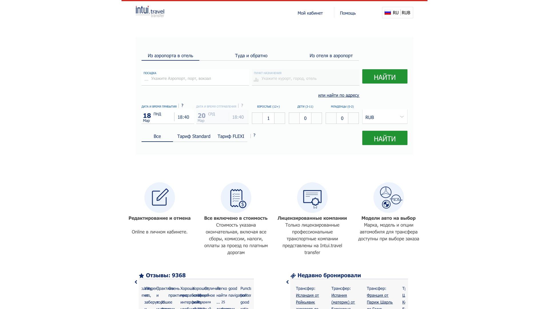 Gutschein für Intui: Rabatte für  Intui sichern