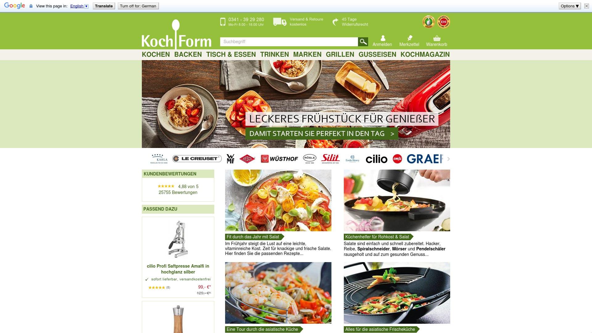 Gutschein für Kochform: Rabatte für  Kochform sichern