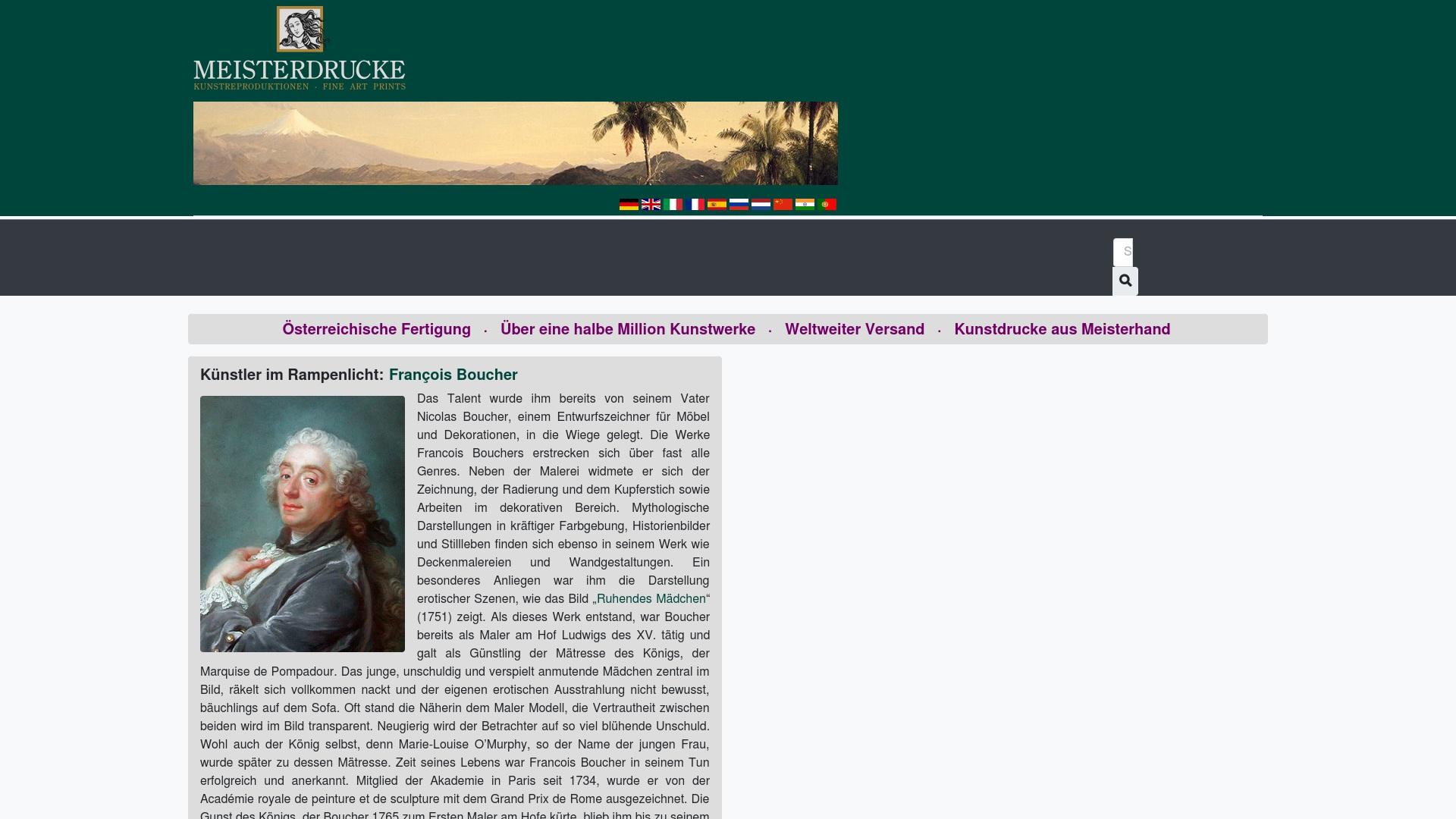 Gutschein für Meisterdrucke: Rabatte für  Meisterdrucke sichern