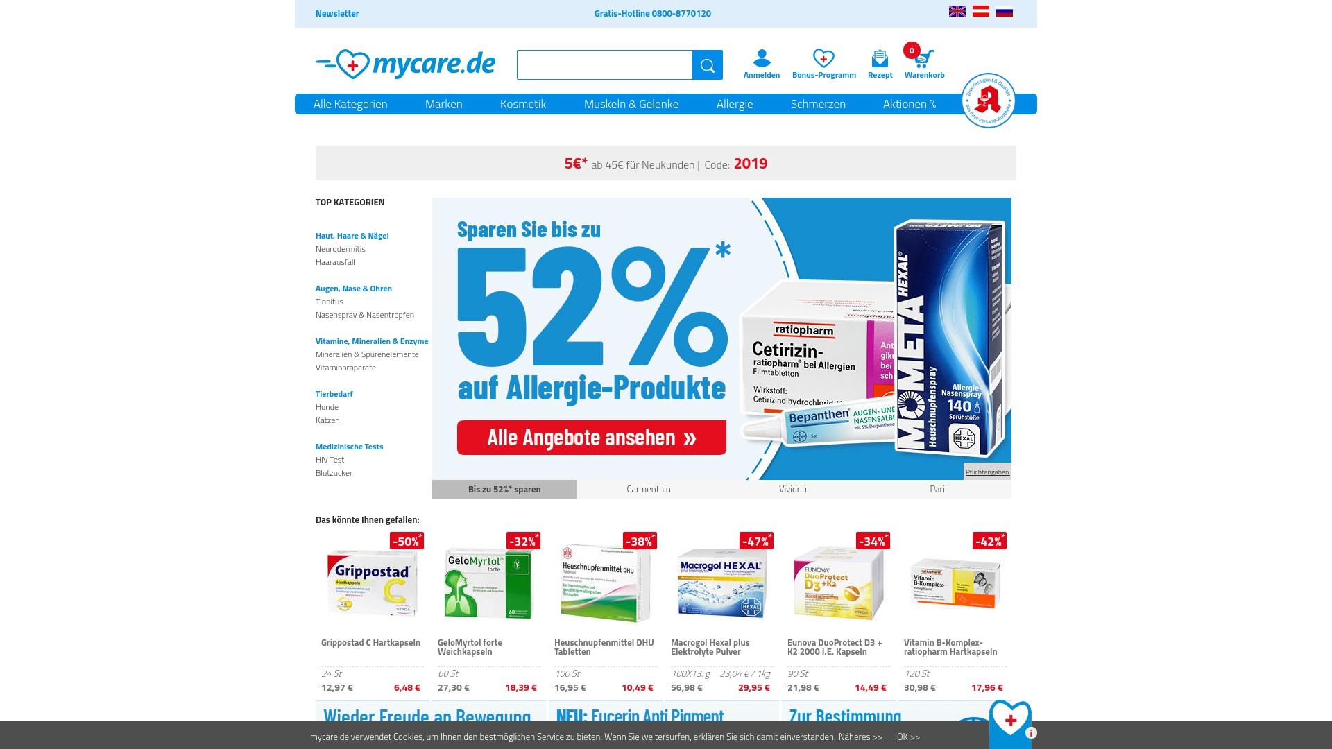 Gutschein für Mycare: Rabatte für  Mycare sichern