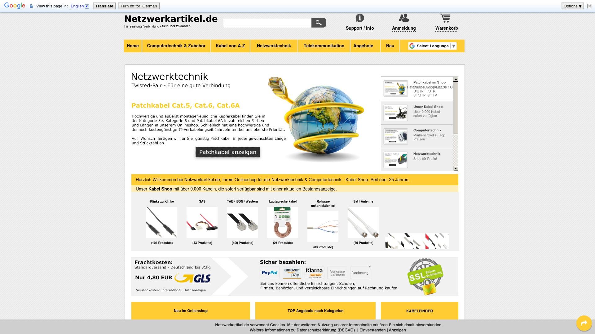 Gutschein für Netzwerkartikel: Rabatte für  Netzwerkartikel sichern