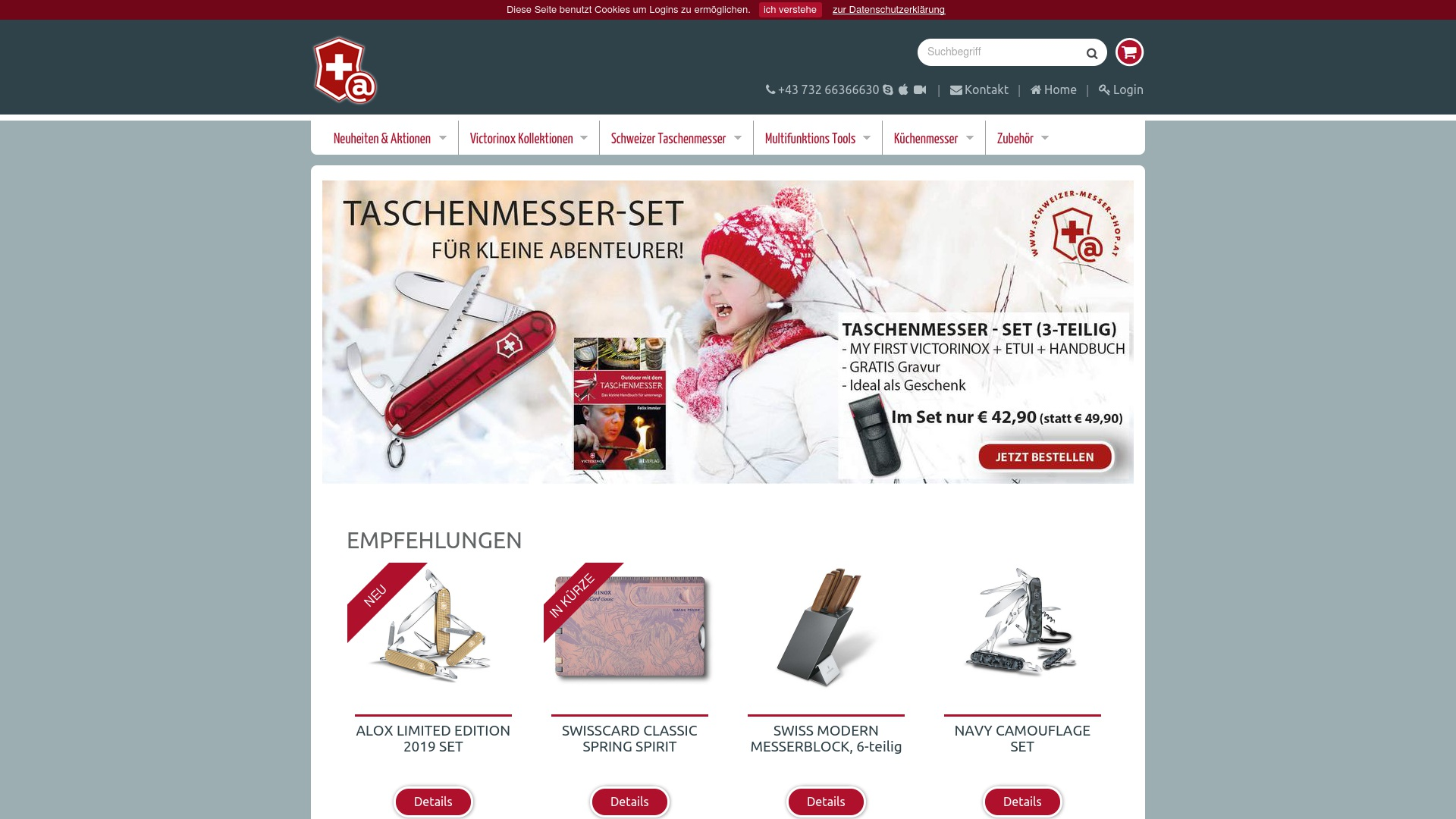 Gutschein für Schweizer-messer-shop: Rabatte für  Schweizer-messer-shop sichern
