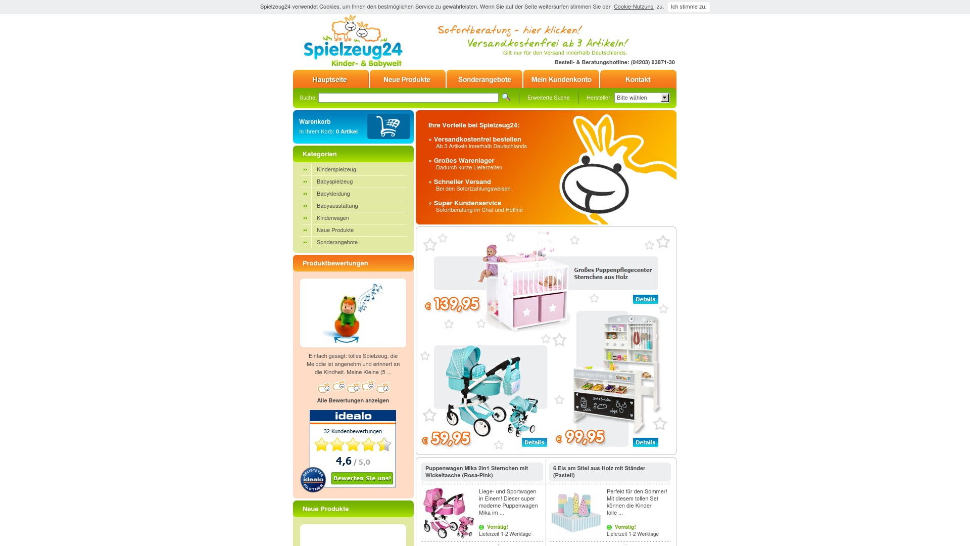 Gutschein für Spielzeug24: Rabatte für  Spielzeug24 sichern