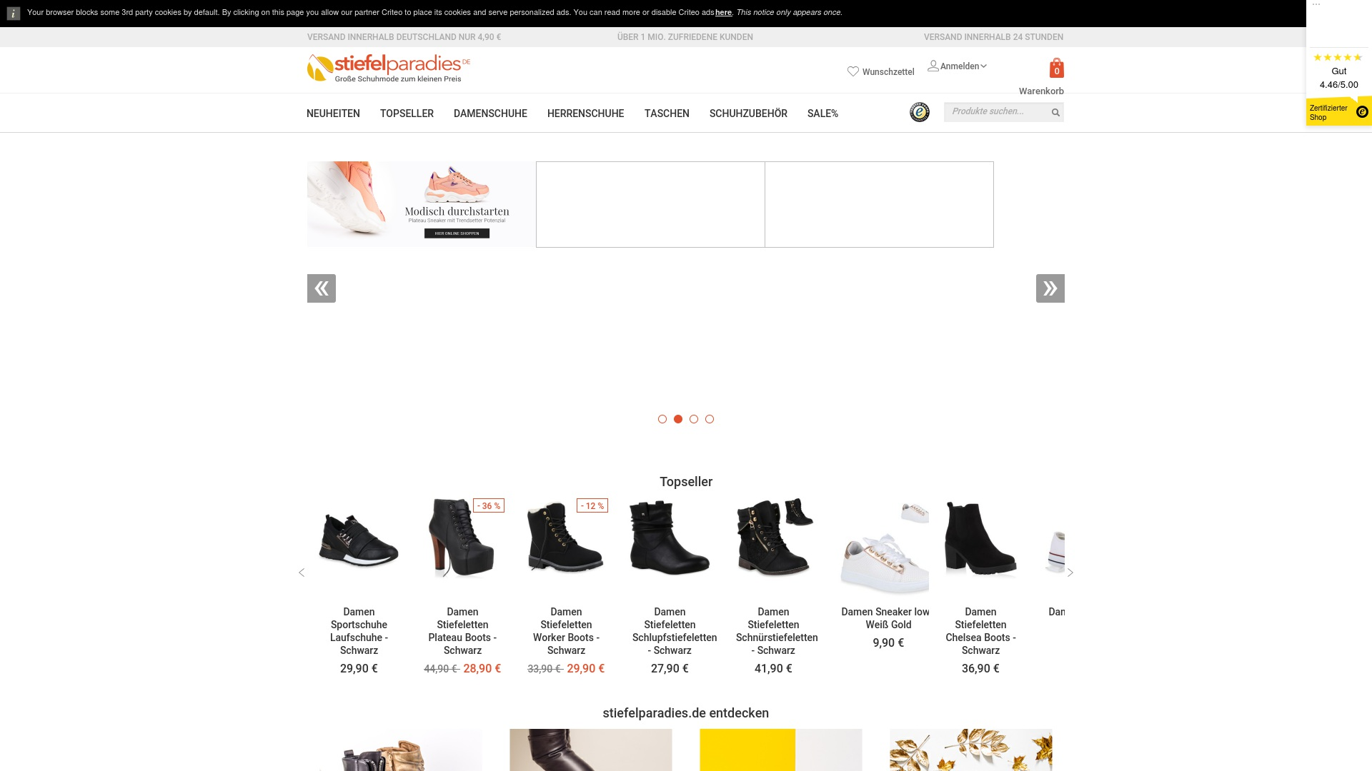 Gutschein für Stiefelparadies: Rabatte für  Stiefelparadies sichern